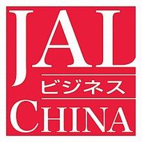 日本航空公司logo设计图片