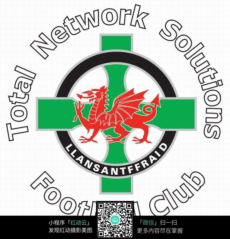足球队俱乐部logo设计图片