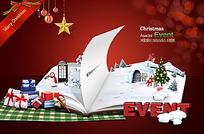 韩国圣诞场景布置PSD源文件
