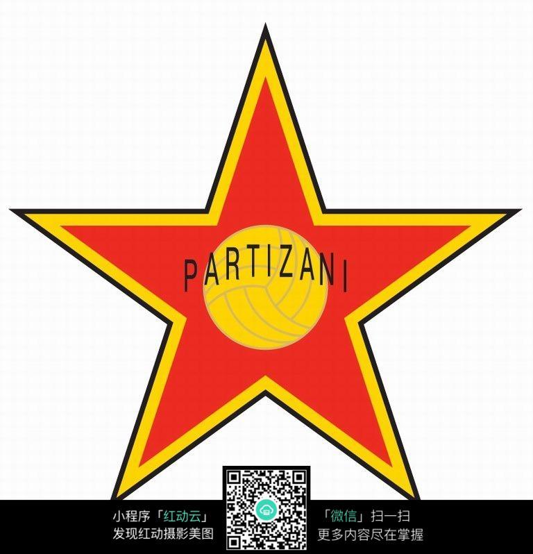 简洁五角星图案logo设计图片免费下载_红动网