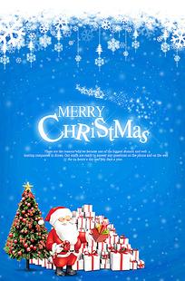 蓝色背景前的圣诞老人圣诞树