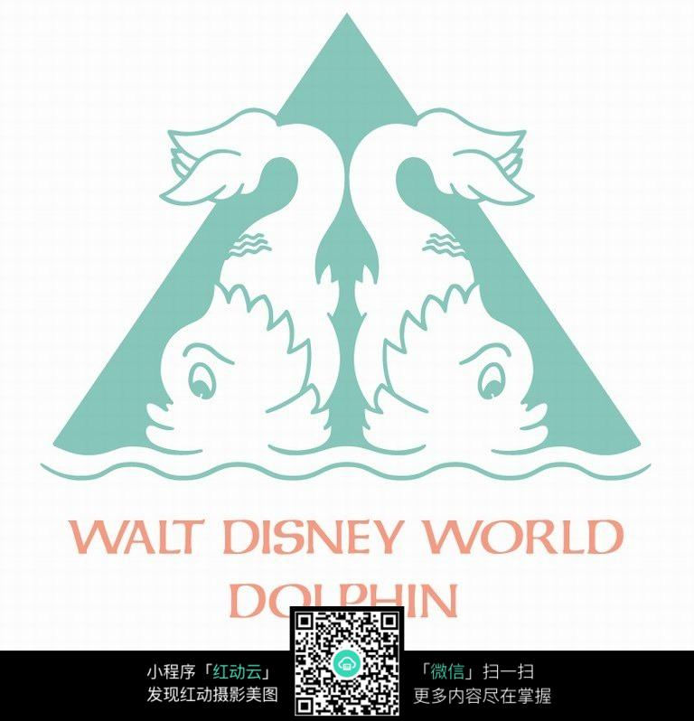 左右对称卡通鱼图案logo设计