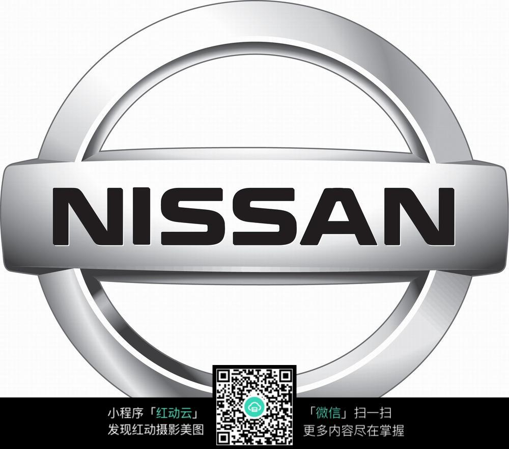 nissan汽车品牌设计图片