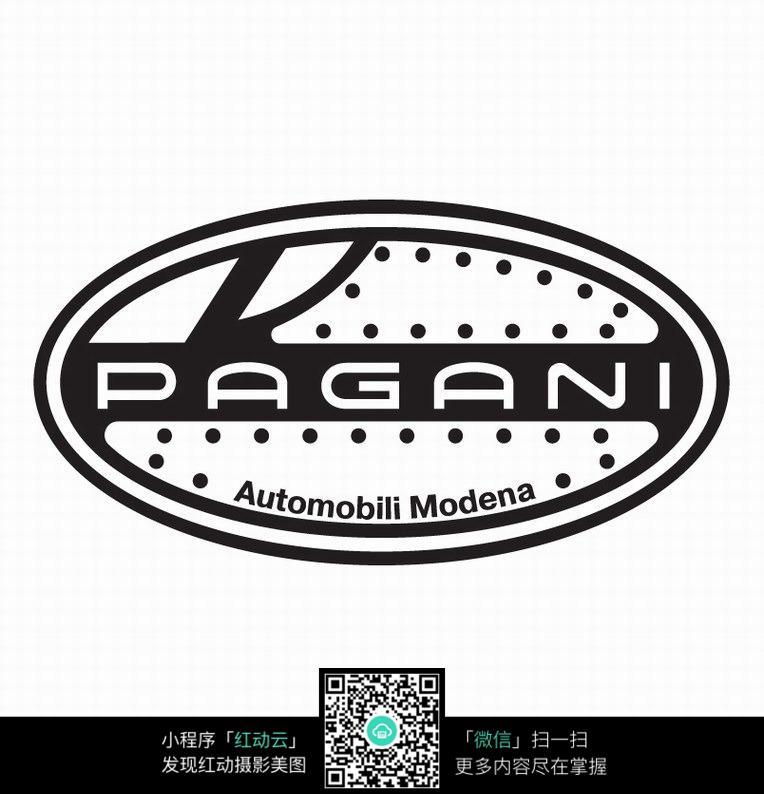pagani汽车logo设计