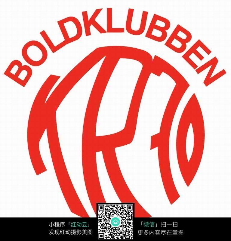 红色艺术字体足球徽章设计图片素材图片