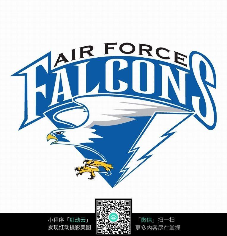 免费素材 图片素材 生活百科 其他 空军猎鹰标志设计