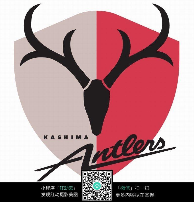 鹿岛鹿角足球队logo设计图片
