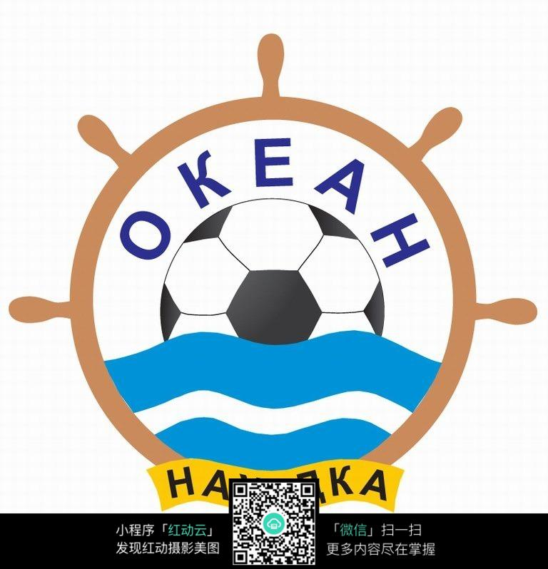 okeah足球队设计标志图片