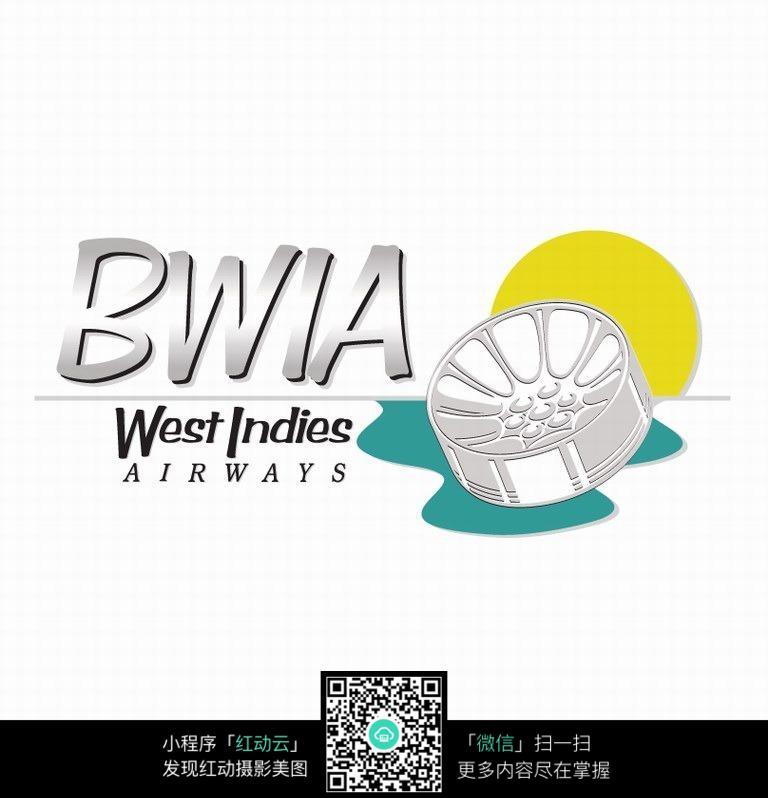 英国西印度航空公司标志图片免费下载 编号5388274 红动网