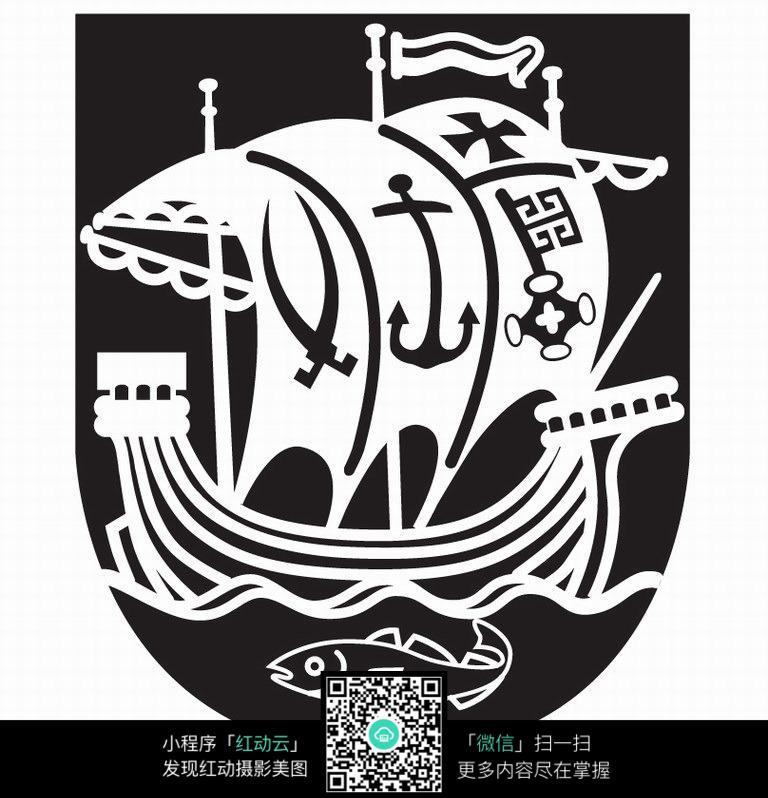 足球队黑白徽章设计图片
