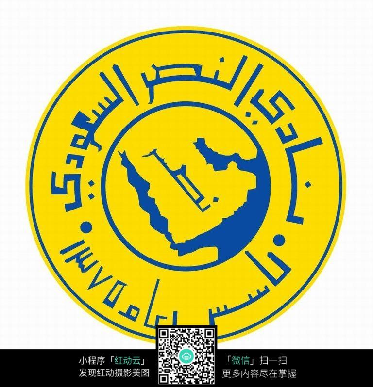 黄色背景足球logo设计图片