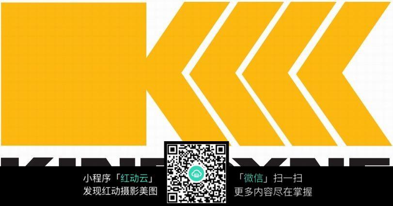 huangsedonggantupian_黄色箭头图标图片素材