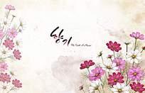 淡雅花朵背景墙