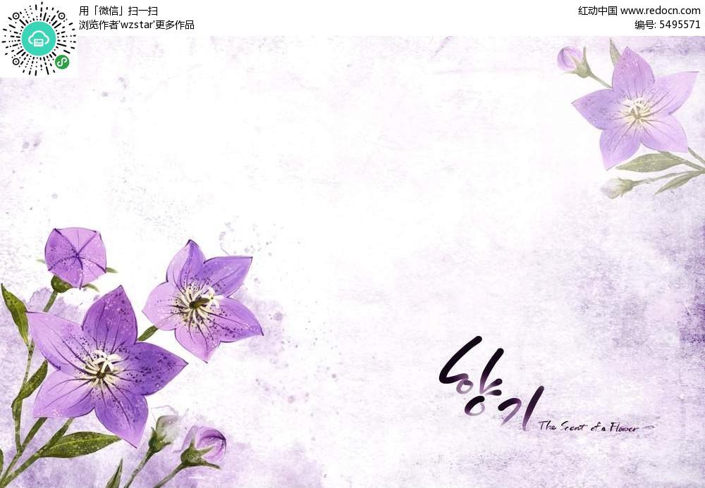 蓝紫色花朵psd素材