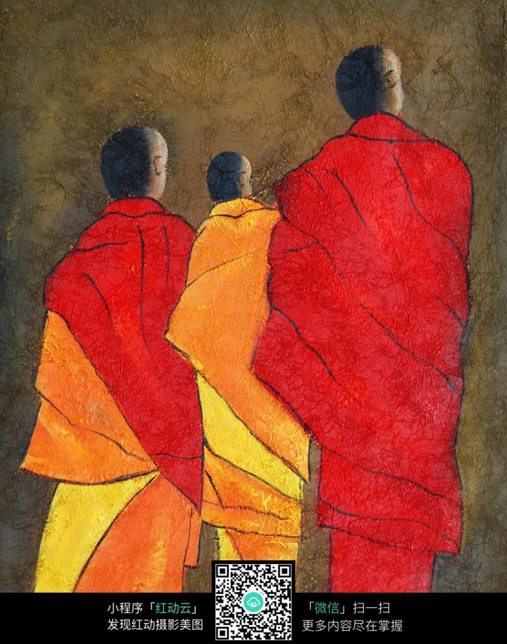 僧人图片免费下载 编号5528899 红动网
