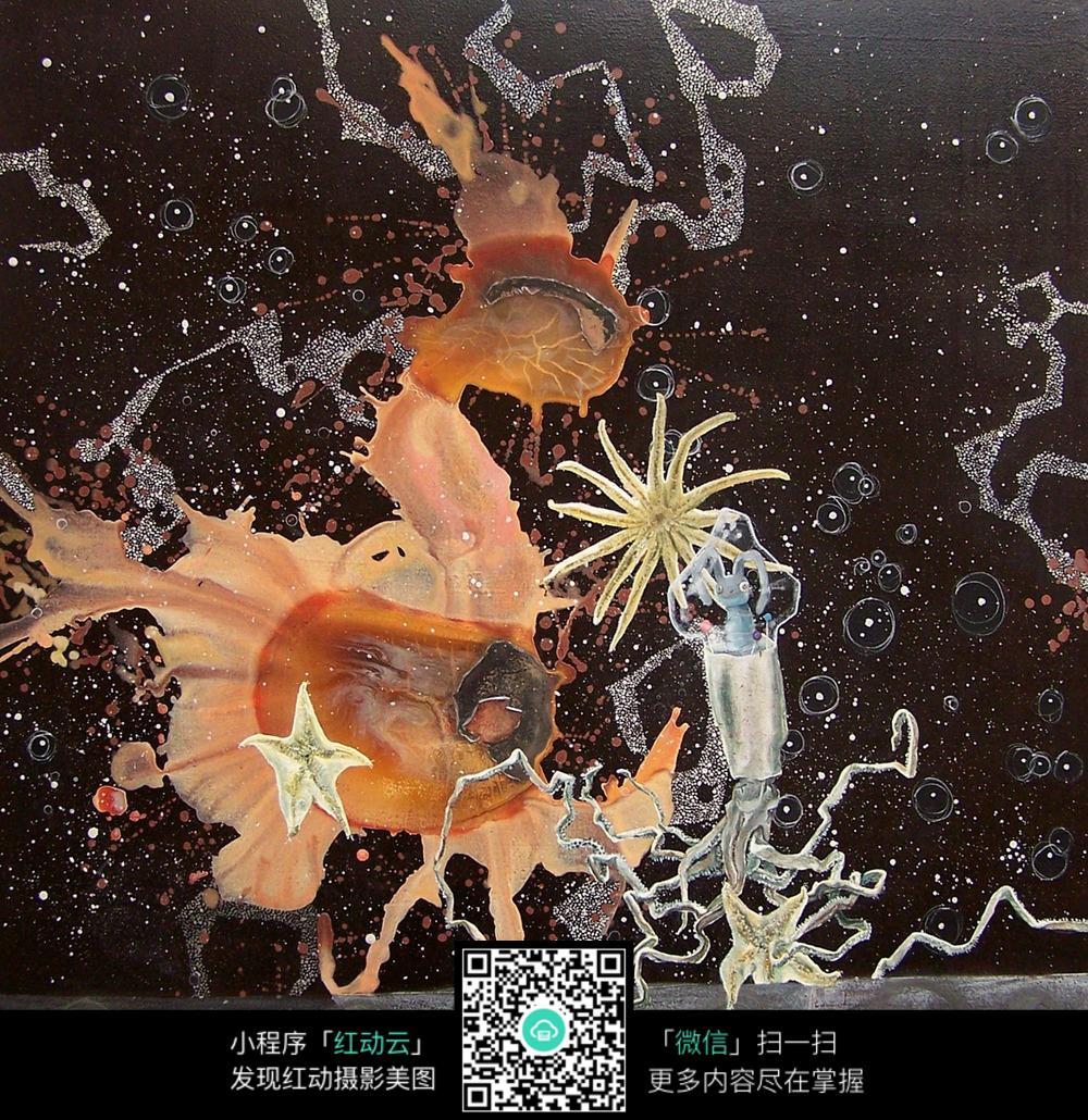 海底绘画图片素材