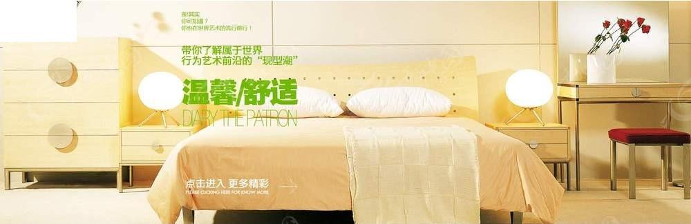 日式家纺网站banner