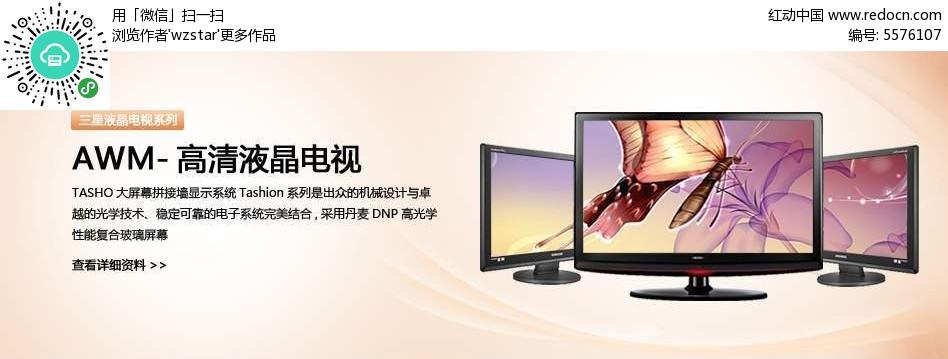 三星電視有啥功能_三星電視3d功能怎么用_三星液晶電視功能介紹