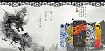 淘宝中国风手机壳促销海报图片