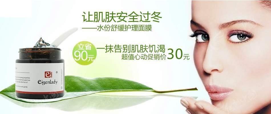 免费素材 网页模板 网店模板|淘宝素材 淘宝海报|网店广告 肌肤面膜图片