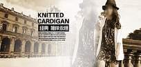 经典时尚女装淘宝宣传海报