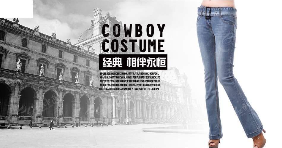 牛仔裤网页设计
