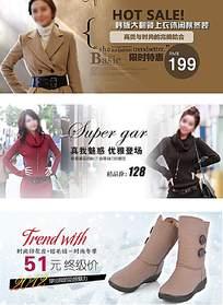 女装女靴冬季促销宣传海报