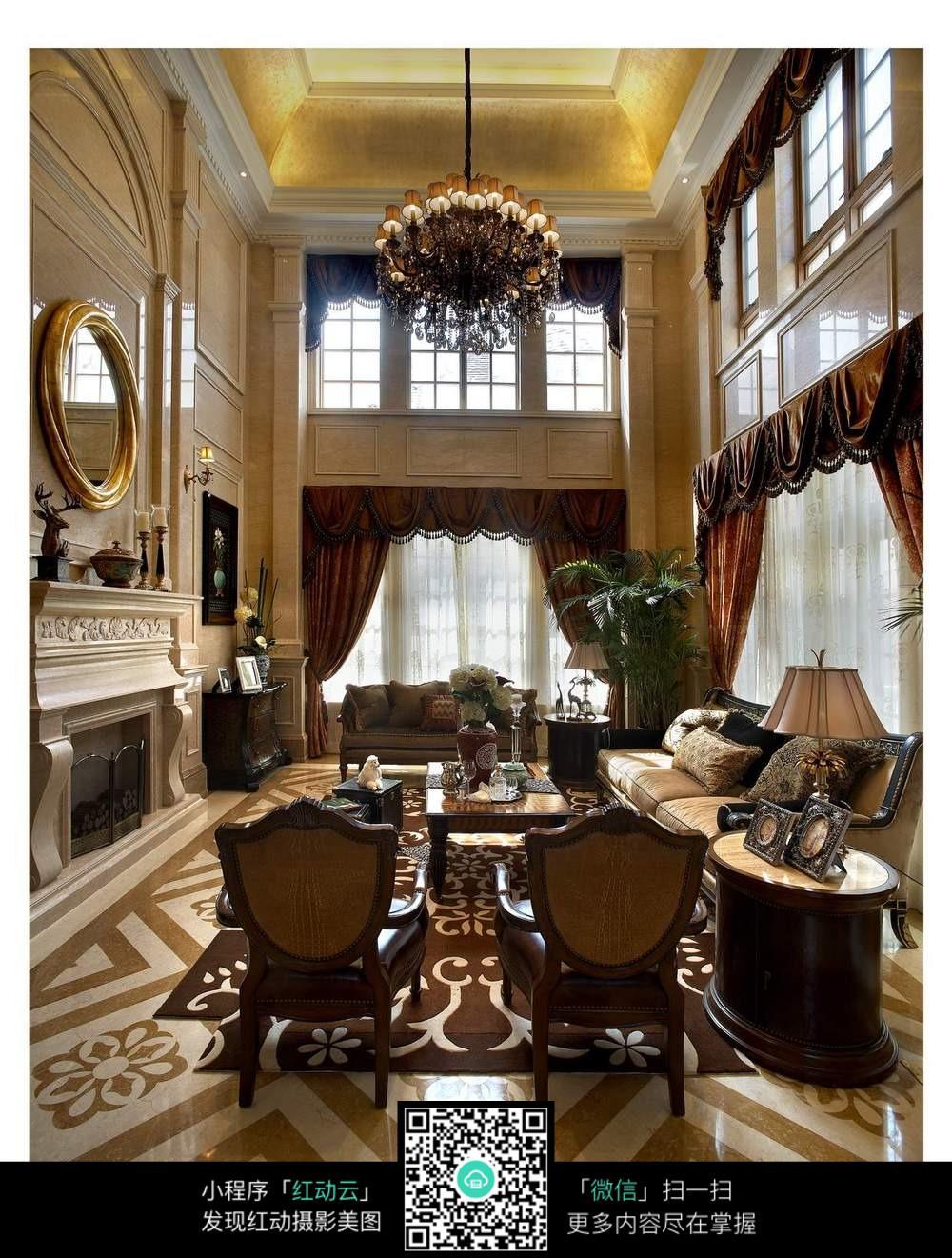 美式风格客厅装修效果图图片