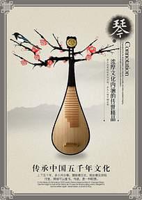 文化传承的海报设计