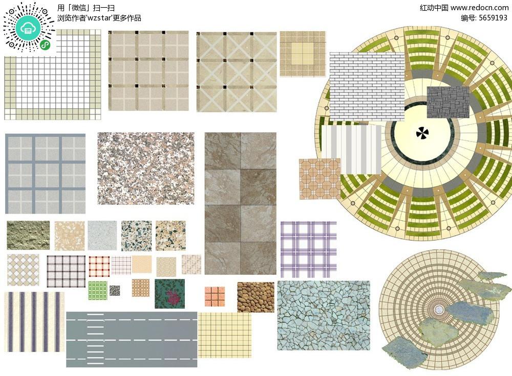 瓷砖和铺路石设计psd素材下载免费下载