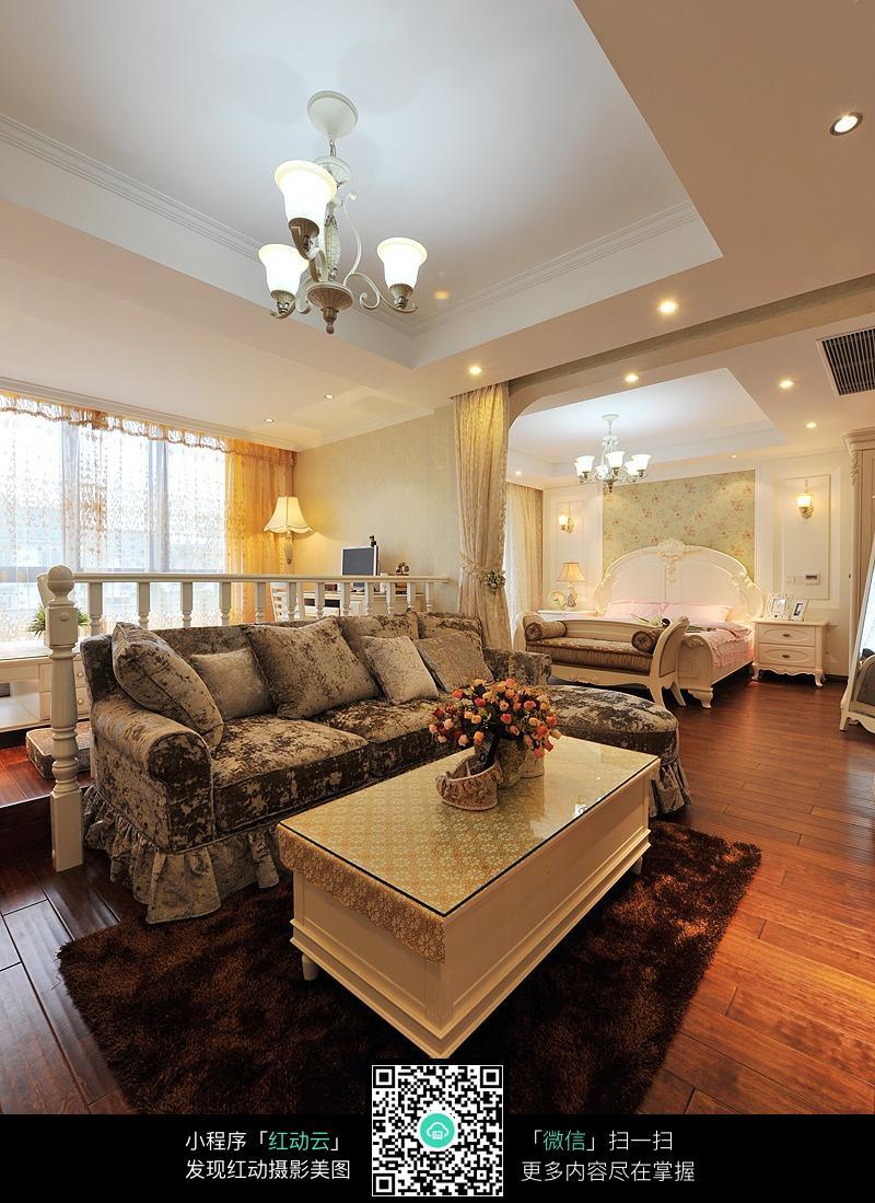 田园一体式客厅卧室