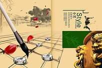 象棋雕刻中国风画册PSD素材