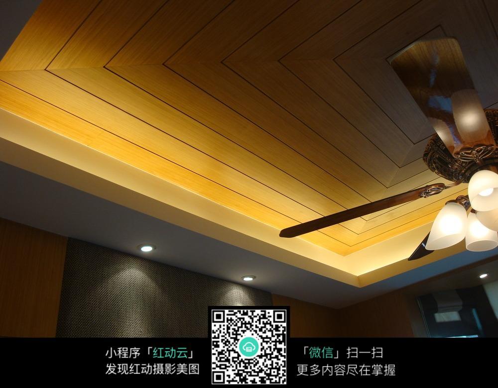 创意木质天花板装修效果图