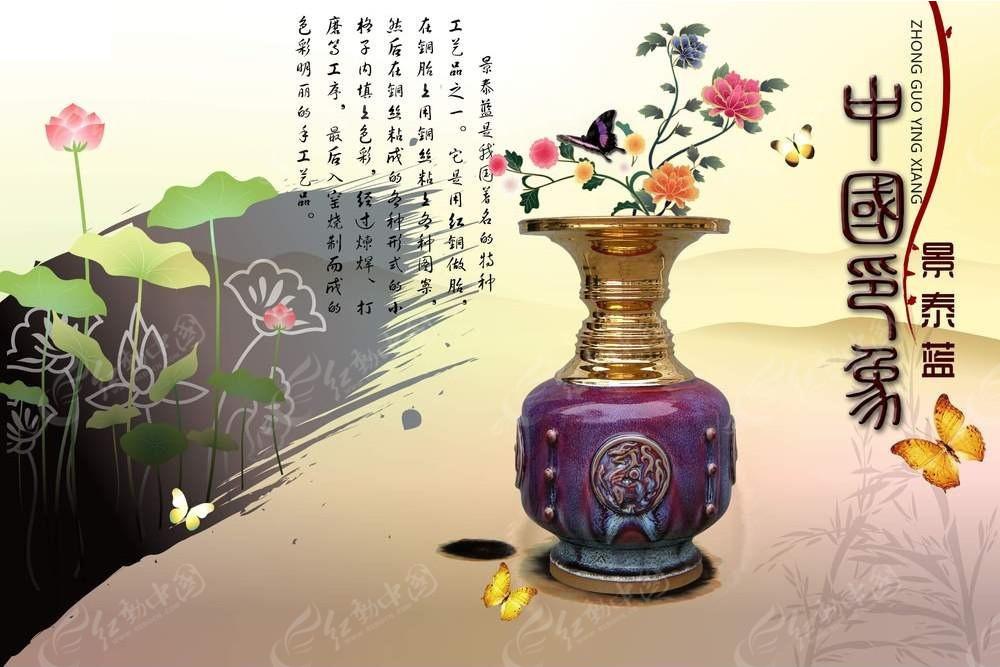雕刻瓷器装饰海报设计