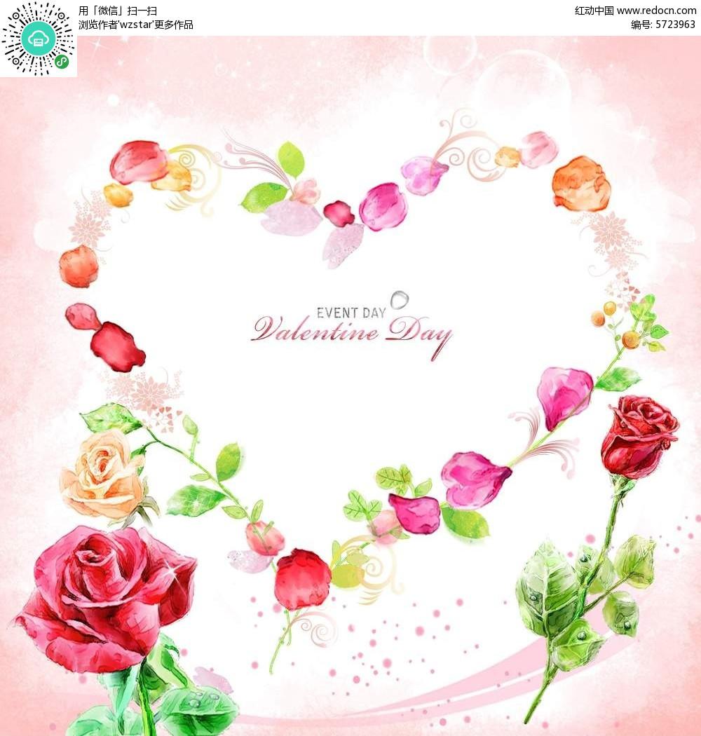 手绘风格玫瑰花组成的心形边框素材