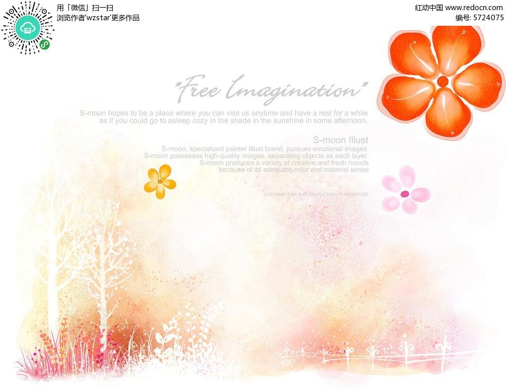 手绘花卉淡彩背景素材