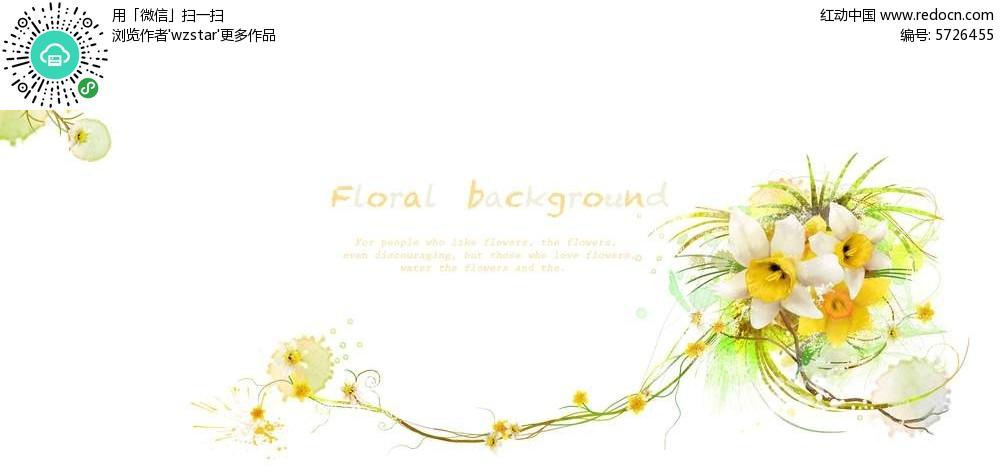 白花黄蕊背景图片