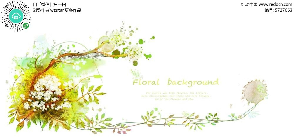 白色小花边框背景素材