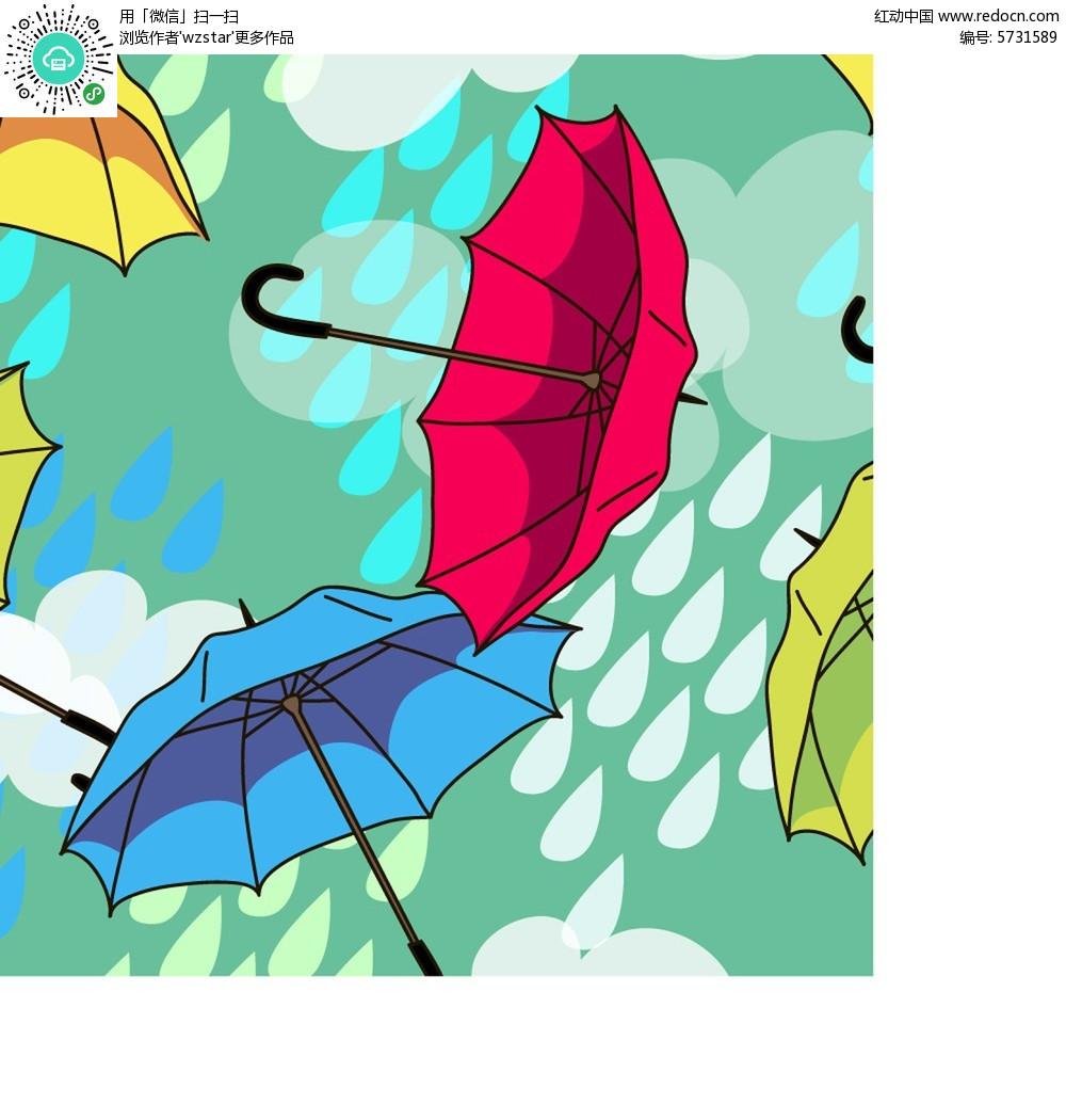 彩色飘散雨伞背景素材