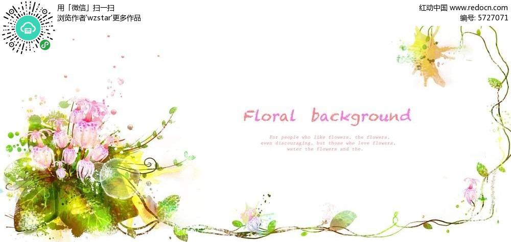 粉花气泡边框背景图片