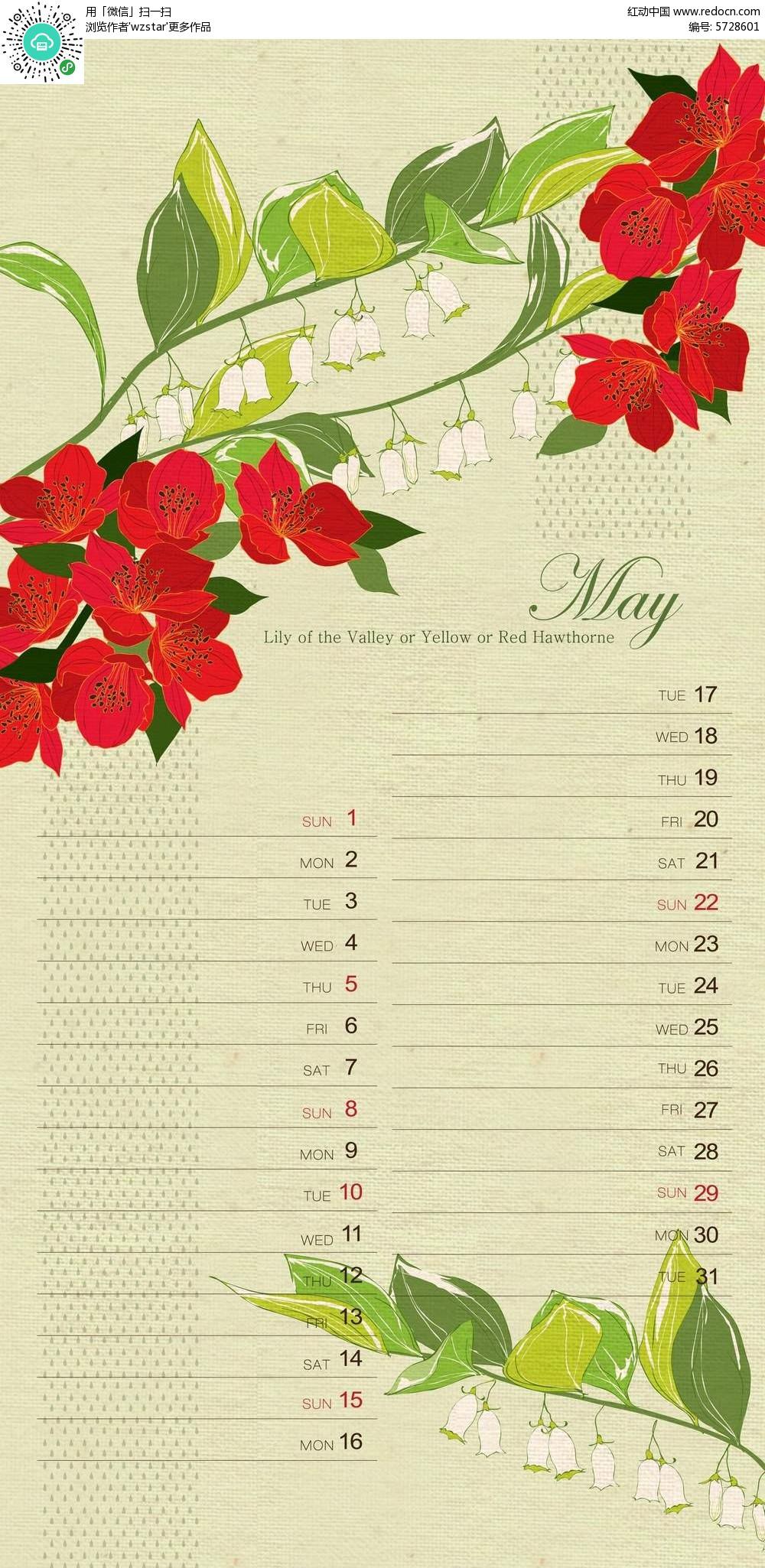 五月日历_红艳花卉背景五月日历素材