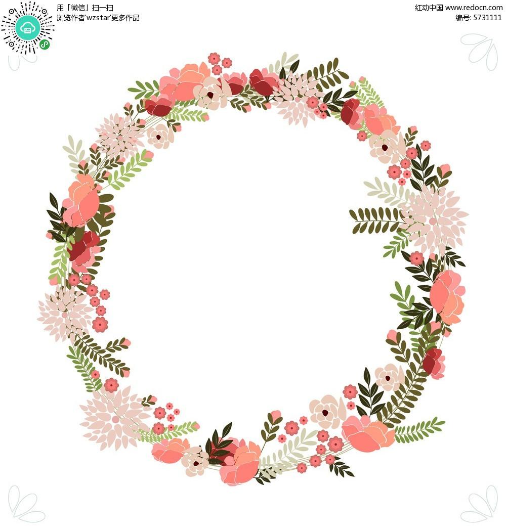 花卉边框素材矢量图eps免费下载_其他