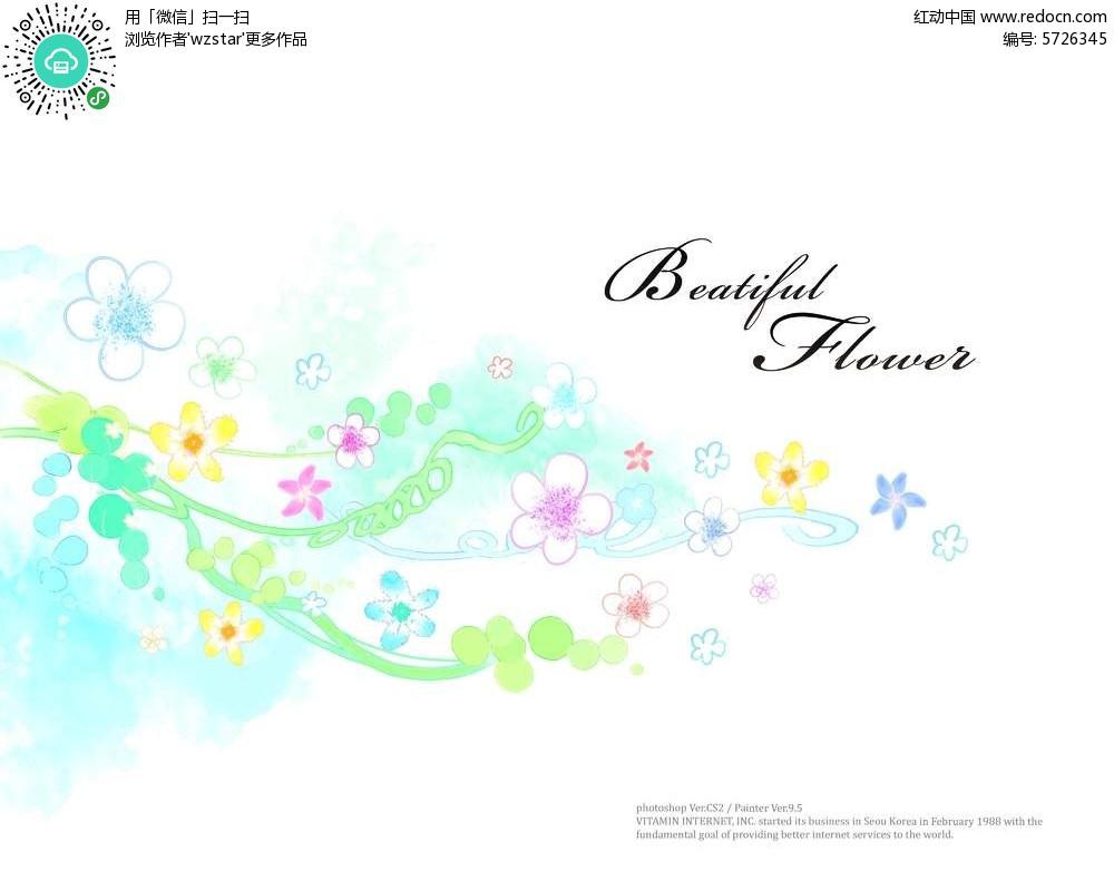 精美彩色手绘小花背景图片