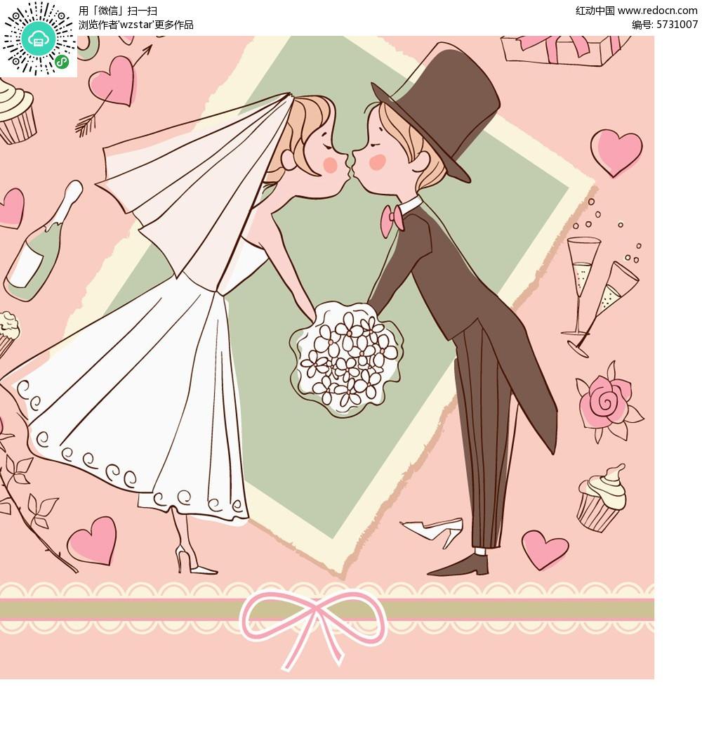 可爱的卡通新娘和新郎矢量素材
