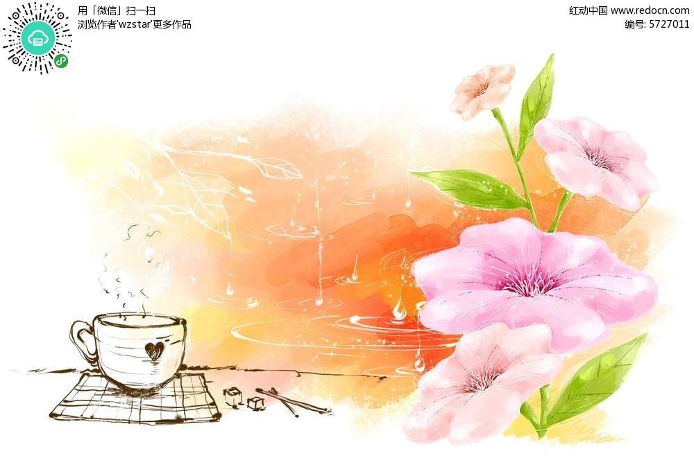 浪漫水墨晕染花朵咖啡手绘背景pad分层