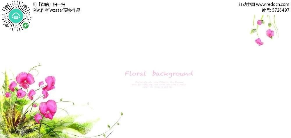 玫红爱心花朵背景图片