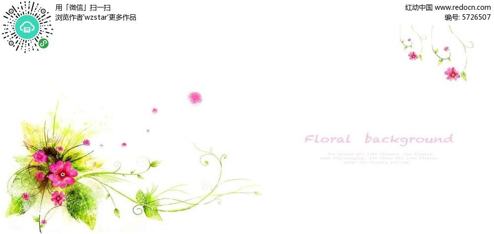 玫红鲜花绿叶背景素材