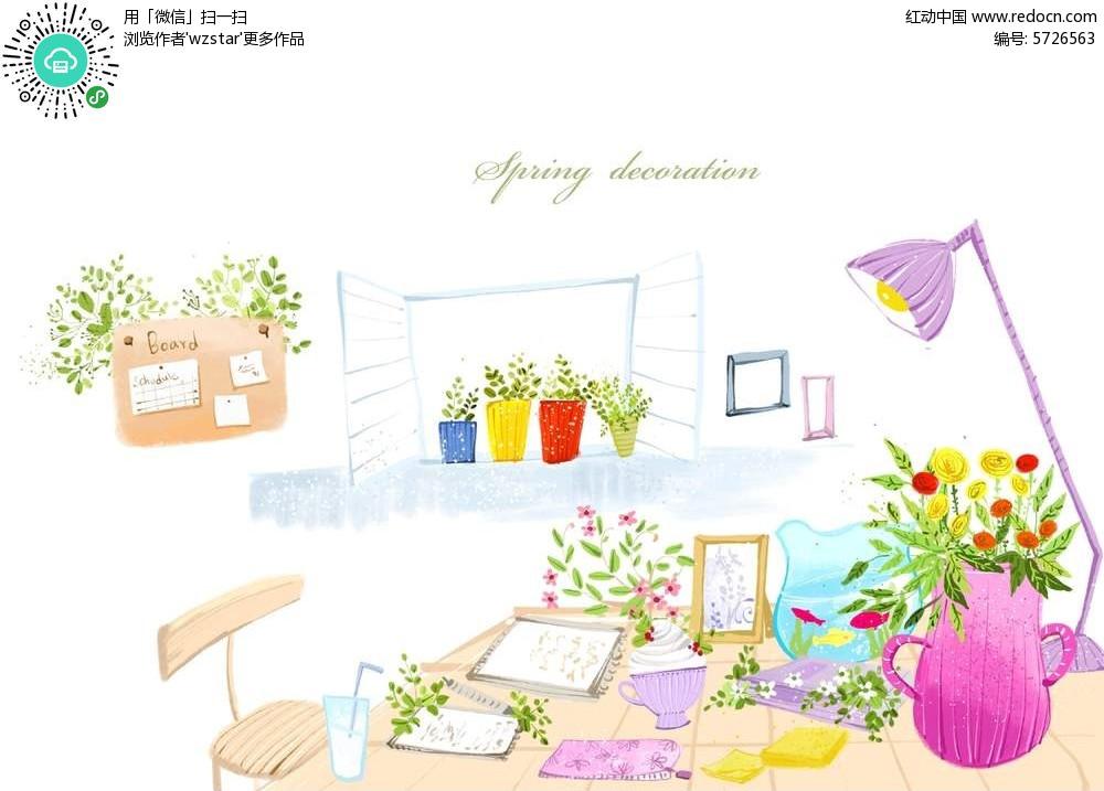 手绘家具室内场景插画psd免费下载_婚纱摄影素材
