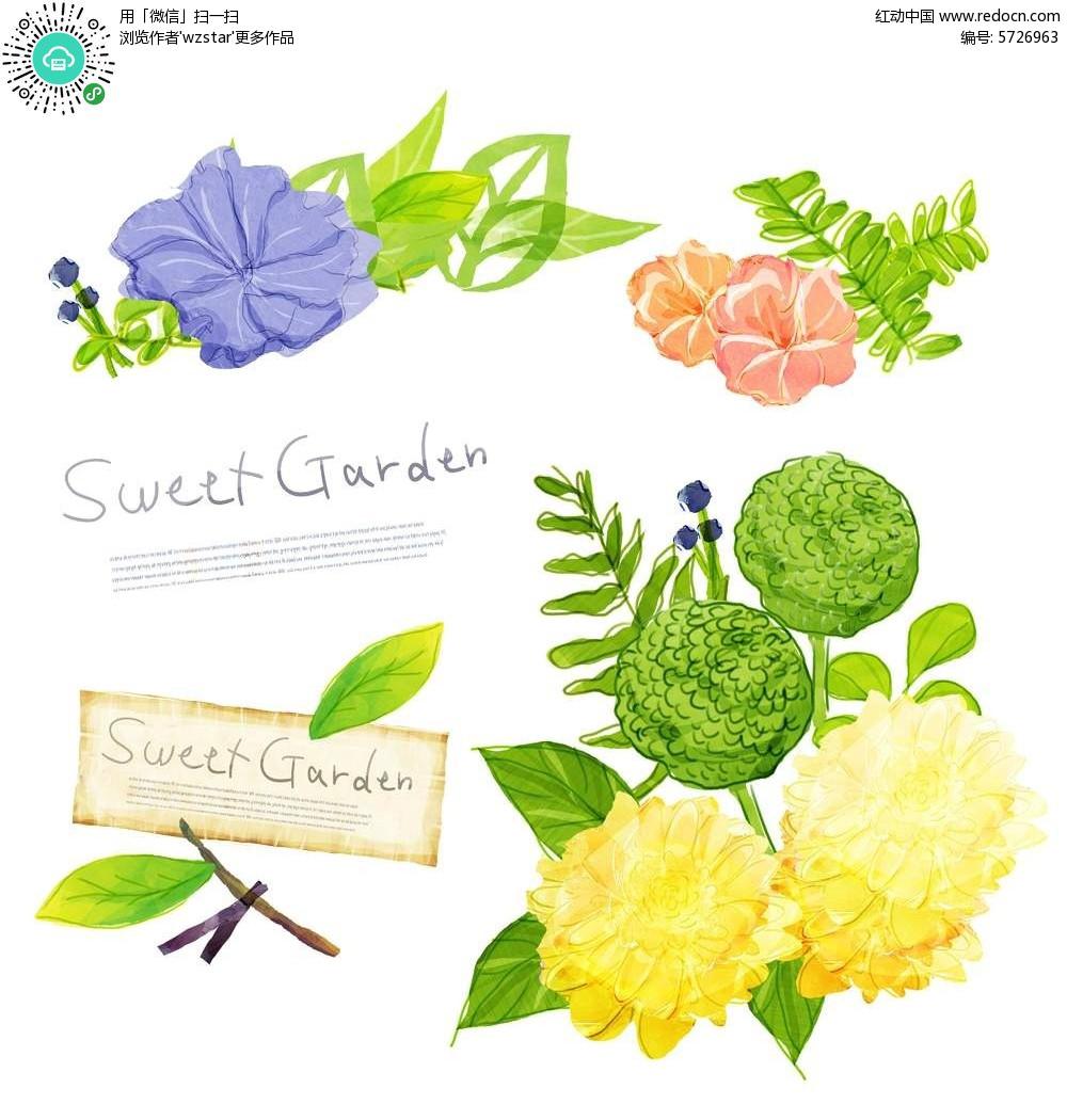 手绘精美抽象彩色花卉和盆栽图案素材