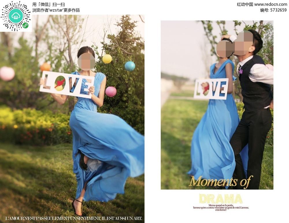 小女孩luotizaicaodishang_手拿love的新娘和草地上的情侣婚纱照psd素材